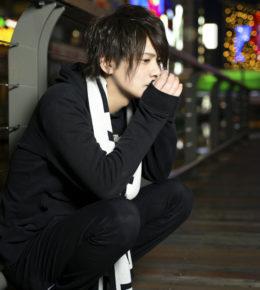 蒼 (Aoi)