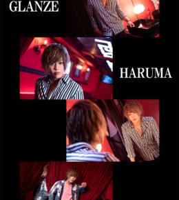 ハルマ (Haruma)