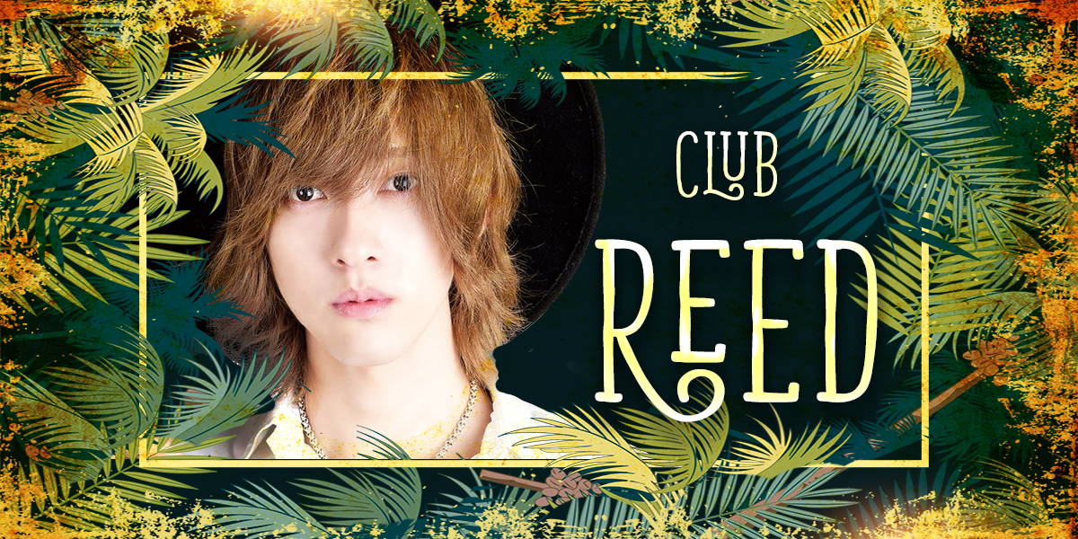 REED(FC店)