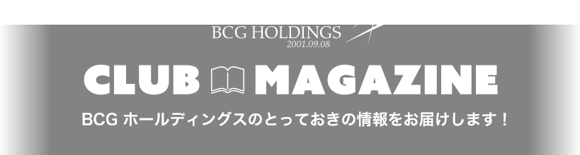 BC HOLDINGS CLUB MAGAZINE