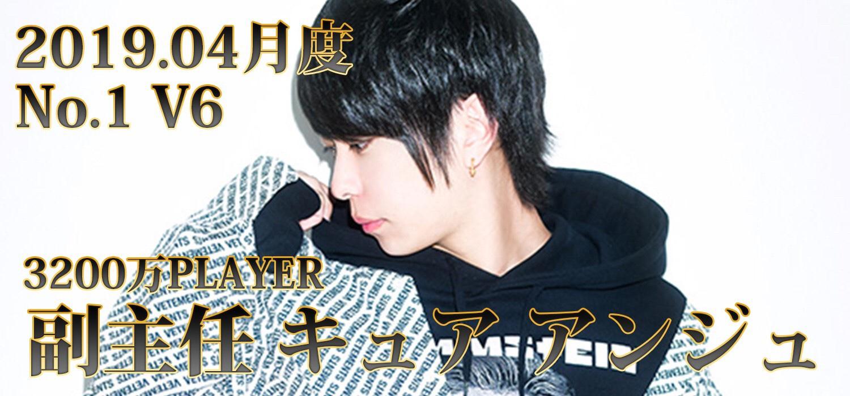 SCREW1(FC店)