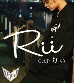 りぃ (Rii)