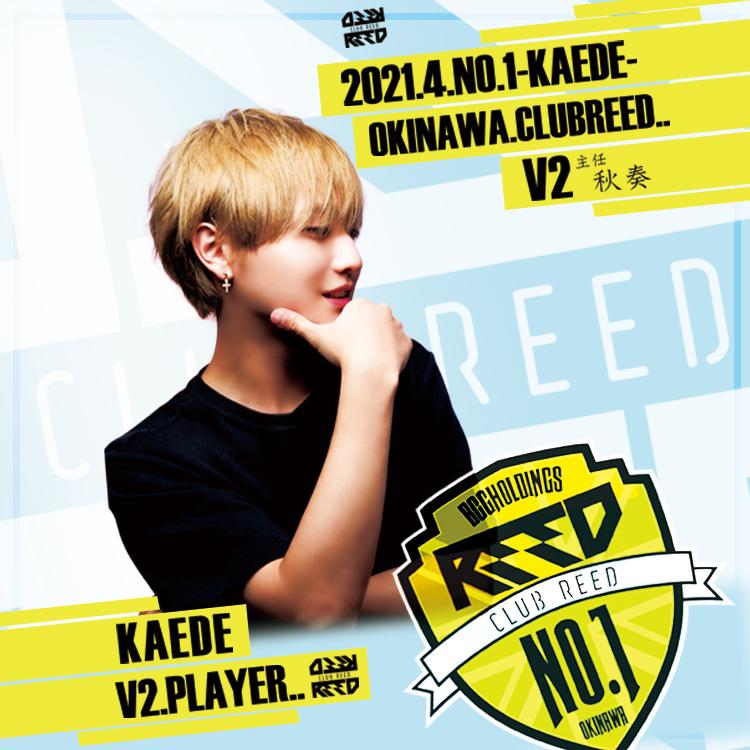 CLUB REED(FC店)