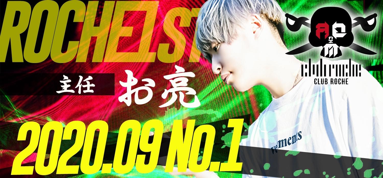 ROCHE1st(FC店)