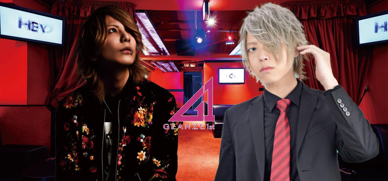 GLANZE1st(FC店)