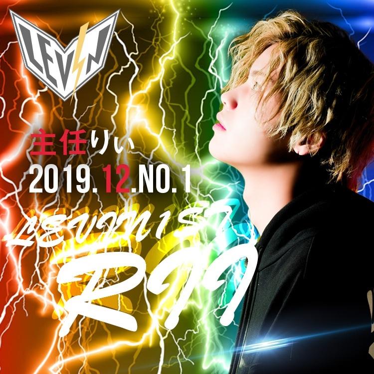 LEVIN1st(FC店)