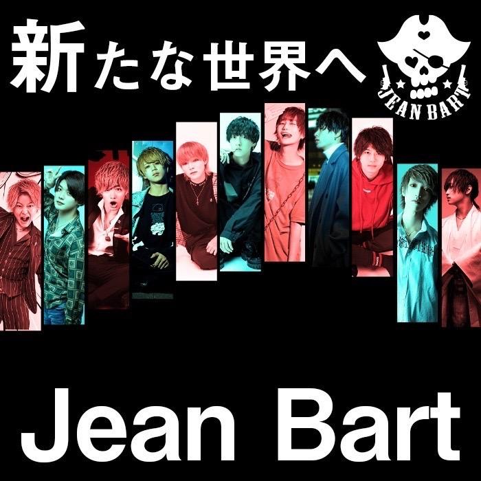 JEANBART1st(FC店)